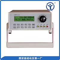 LZWY-2-A portable pressure tester